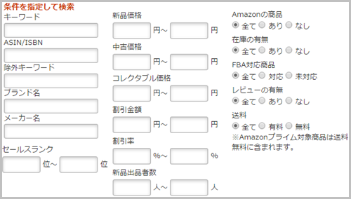 Amazon_Search