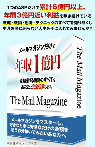 the-mail-magazine